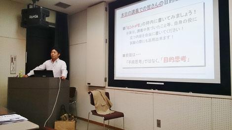 第18回 YOU地域連携のための研修会の様子 講師:池本修 先生
