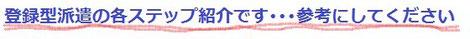 浜松のリゾートバイト派遣サービスとは