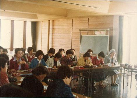 消費者グループの方との会議風景(1970年頃)
