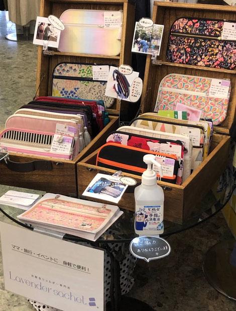 小金井のセレクトショップ「ゆうすい」さんにてお財布ショルダー展示即売会