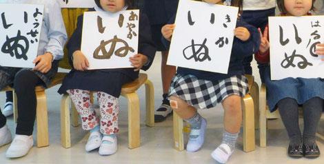 幼稚園クラスのモンテッソーリ活動で、生徒が書き初めに挑戦しました。