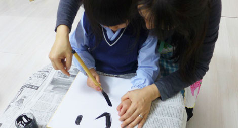 モンテッソーリ活動の言語教育で、毛筆を使って書き初めを行いました。