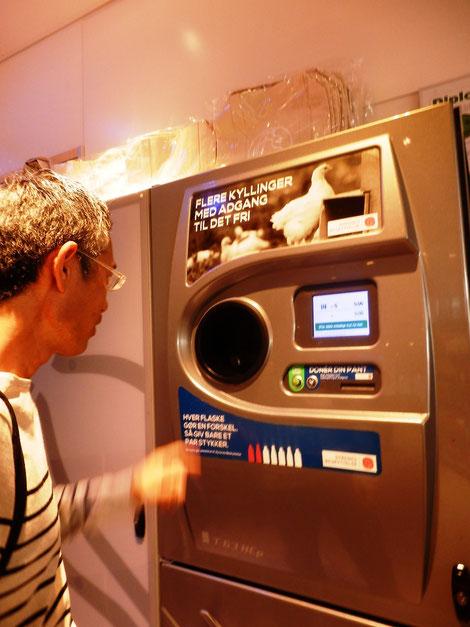 空き缶リサイクルマシーン 1デンマーククローネもらえる