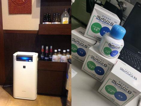 プラズマクラスター(空気清浄機)とクレペリン