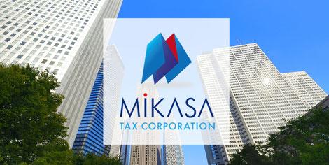 MIKASA TAX CORPORATION 川嶋優介代表と津山純一代表の写真