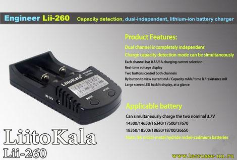 LiitoKala Engineer Lii-260