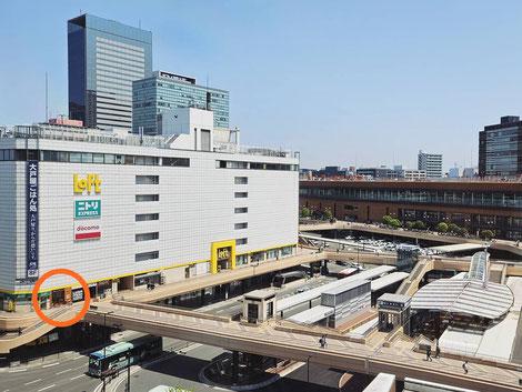 買取専門ブランド・ジャック仙台駅前ロフト店・仙台駅西口