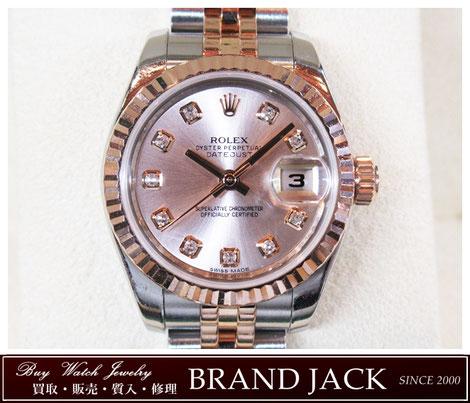 ロレックス デイトジャスト 179171G ピンク PG×SS ダイヤを仙台で高額買取