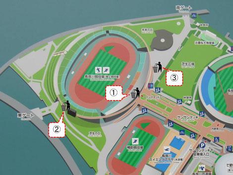 長良川競技場リアルマップ(エコステーション特化版)