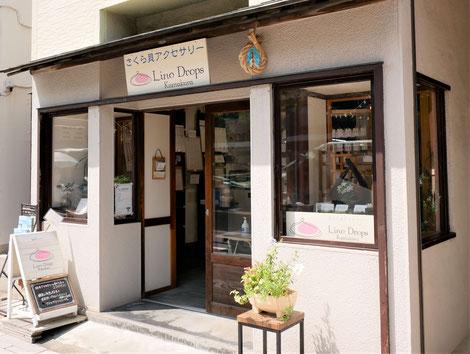 Lino Drops Kamakura 店舗外観