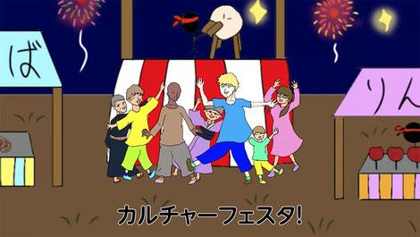 軽快な音楽に合わせて踊る人々(動画より抜粋)