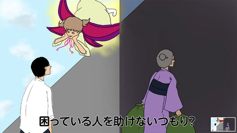 キャラクターも全てオリジナル(動画より抜粋)