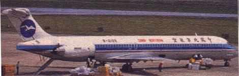 Zeitungsausschnitt mit einer MD-82 der China Northern Airlines