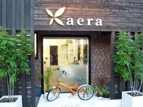 aera top image
