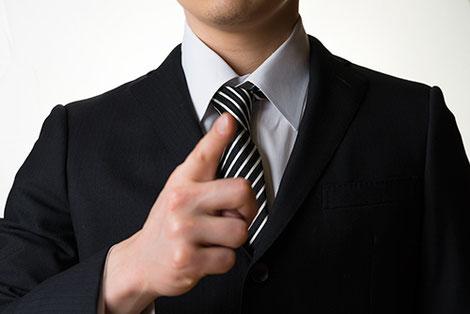 叱る 親 父親 母親 厳しい 自己否定 パワハラ 上司 委縮する 怖い 対人恐怖症 サラリーマン 男性
