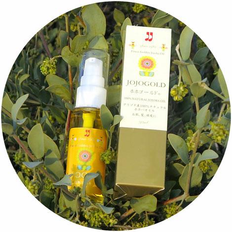 """♔ """"Mystic dew"""" - a golden Oasis for your skin. 原種ホホバ(純粋種Sayuri原種ホホバ)のお花に囲まれた極上ゴールデンホホバオイル""""ホホゴールド"""" 美のマジック鉱泉で潤ったアリゾナ州アクアカリエンテ産ホホバオイル『ホホゴールド』は、自然の恵み一杯です。"""