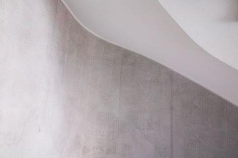 Treppenhaus einer Versicherung in Hannover in Sichtbetonoptik