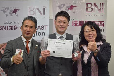 BNI岐阜ビジネス交流会でチラシデザイン印刷業者として優秀賞