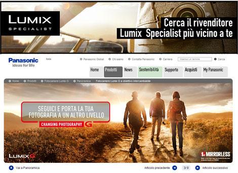 Panasonic Lumix Specialist