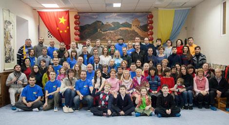 Праздничный вечер, посвященный 20-летию деятельности мастера Му в Украине