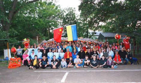 Участники одесского семинара для здоровья