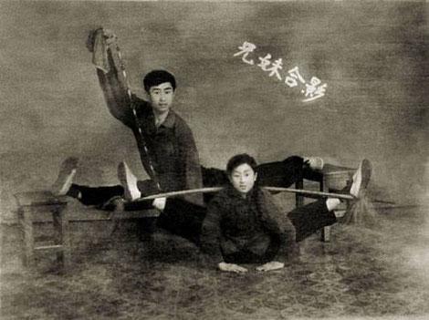 Мастер Му Юйчунь и его младшая сестра, 1963 г.