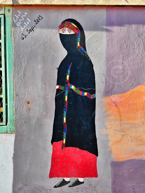Ingresso di una scuola nella frazione di Merzouga, Hassilabied (Marocco)