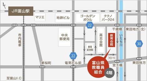 教育会館シンプル地図