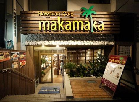 カジュアルなハワイアンカフェ