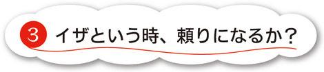 1.海外で格安通信