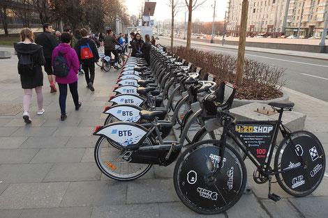 Moskau Radweg