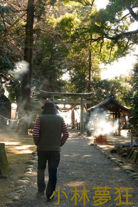 1月7日 窯開き 小林夢狂 MukyoKobayashi