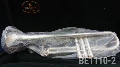 ベッソン、トランペット、BE1110-2、ベッソントランペット、トランペット特別価格、トランペット特価、トランペット安い、安いトランペット、トランペット新品、新品トランペット