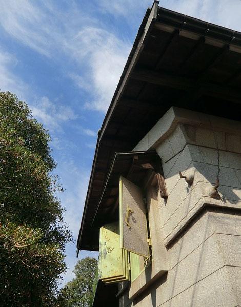 8月5日(2014) 蔵出しの空気:炎暑が続く中、朝の空気の入れ替えでしょうか?(調布市内にて)