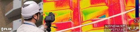 外壁劣化診断・雨漏り診断・断熱効果診断