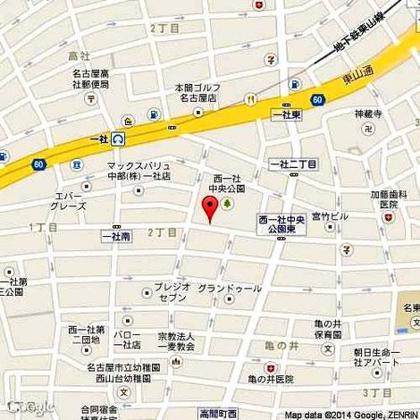 名東コミュニティセンターの場所