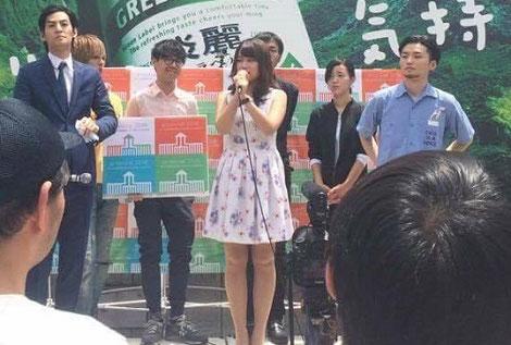東京・渋谷駅にて。奥田愛基さん(SEALDs)らと若者らによる提言「PROPOSAL2016」共同記者会見