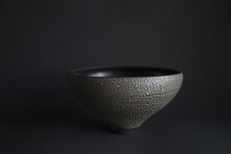 experimental textured glazed handmade ceramics