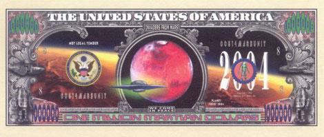 Front banconota Area 51 ( falso )