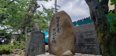 Monument says 'Usui Mikao's birthplace'
