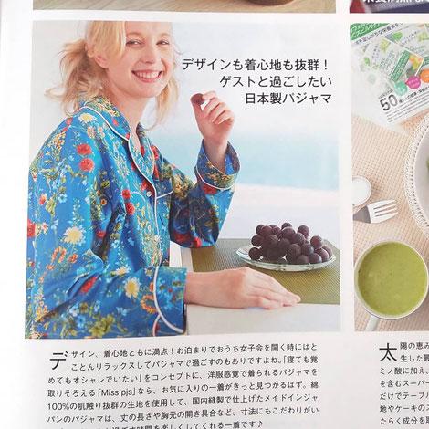 大人の女性向けパジャマ、プレゼントに最適!