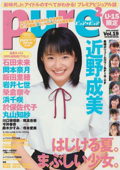 Vol.19号表紙