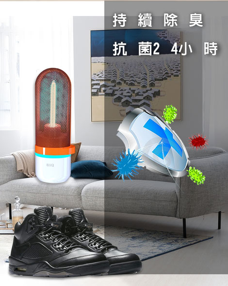 防疫用品-便攜式紫外線消毒臭氧除臭殺菌燈UV燈2.5W