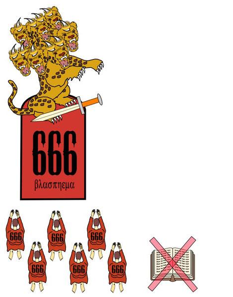 Pendant la Grande Tribulation, l'antichrist cherchera à imposer la marque de la bête associée à un nombre, 666, tous ceux qui ne porteront pas allégeance à la bête seront persécutés. Ils ne pourront ni acheter, ni vendre et ils subiront l'oppression.