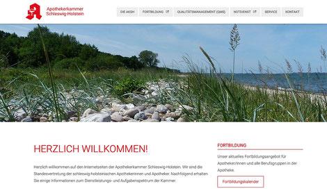 hansaconcept | Webdesign aus Lübeck für Körperschaften des öffentlichen Rechts in Kiel, Hamburg, Frankfurt, Berlin