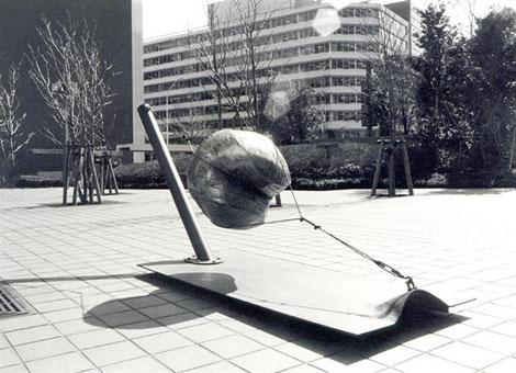 時の器  No.1 <No.K-03>  /  1983 /   mild steel (軟鋼)  /  H.120x220x90cm