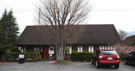 シェ岩波さん (この写真は近くに移転する前のお店です)  長野県茅野市中沖3-1 ☎0266-82-1755