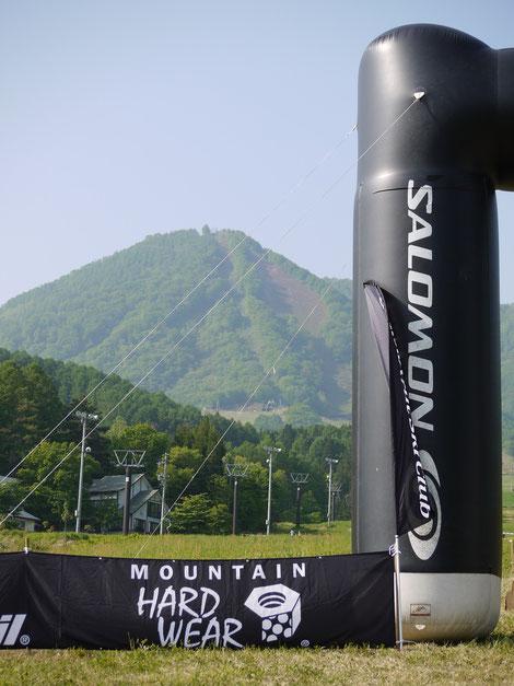 Mt,Kosha