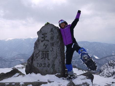 美ヶ原頂上 王ヶ頭 2034m