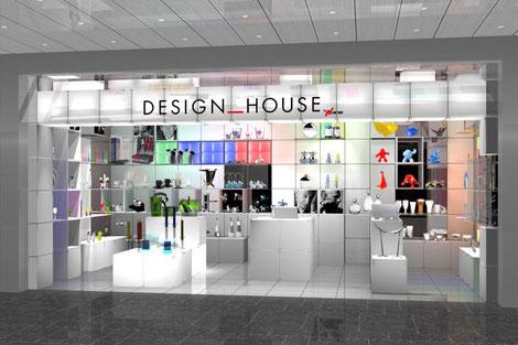 Design Brand Shop, Markenshop, Ladenbau, Shopdesign, cube, Lichtspiel, Ambiente, Art Shop, Airside Shop Zürich, Flughafen Zürich Ladenbau